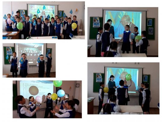 School-gymnasium № 7 named after S.Seifullin 1 December - festive hours devoted to the Day of the First President of the Republic of Kazakhstan