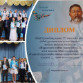 Readings at the city level, dedicated to the 175th anniversary of the great poet, enlightener of the Kazakh people Abay Kunanbaev...