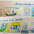 "An exhibition of posters and drawings on the theme ""Independence is the country's free path"" has been organized ..."