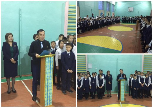 "A school-wide gathering familiarize students with the Head of State's article ""Seven Facets of the Great Steppe""..."