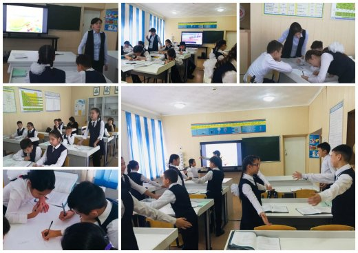 An open lesson on the Kazakh language was held in the 7 Ә class...