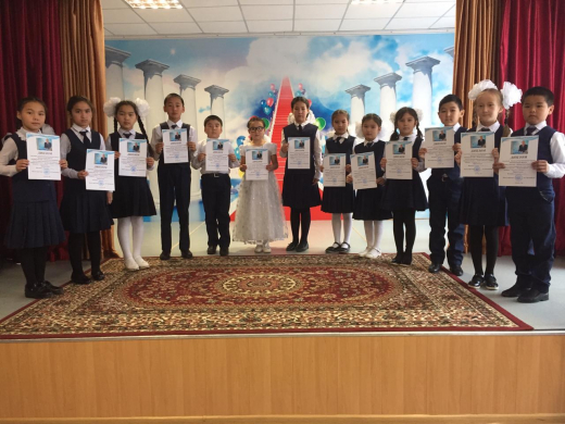 "A reading competition ""My President is my pride"", dedicated to December 1 - the Day of the First President of the Republic of Kazakhstan..."