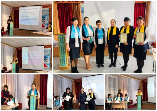 "Debates among teachers of the school on the topic ""The Role of Trilingual Education for Society""..."