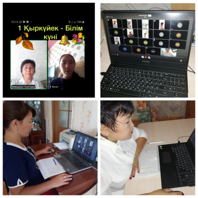 5-11 сынып  оқушыларына онлайн түрде сынып сағаттары өткізілді