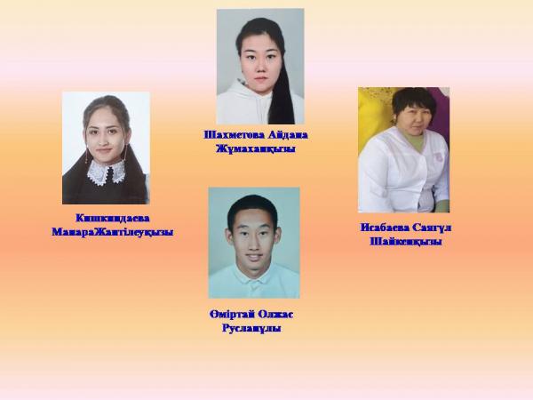 http://balkhash.goo.kz/media/img/photohost/5cab419b5ce2b.JPG